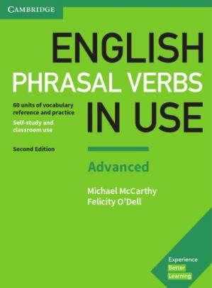 ปกหนังสือ English Phrasal Verbs in Use Advanced Book With Answers: Vocabulary Reference and Practice