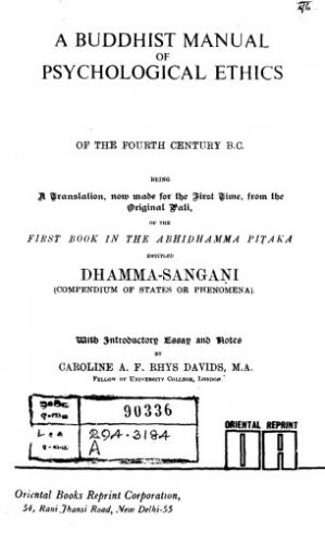 Book cover A Buddhist Manual of Psychological Ethic (Dhammasangani)