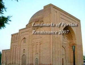 Book cover Landmarks of the Persian Renaissance (Monumental Funerary Architecture in Iran Central Asia)