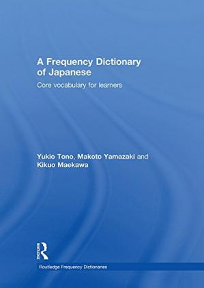 Book cover A Frequency Dictionary of Japanese
