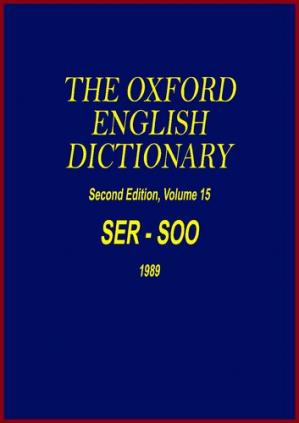 Book cover Oxford English Dictionary