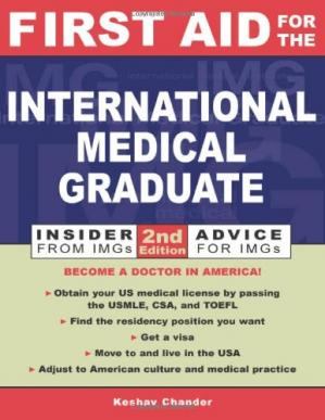 Book cover First Aid for the International Medical Graduate