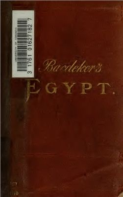 Sampul buku Egypt (Handbook For Travellers)