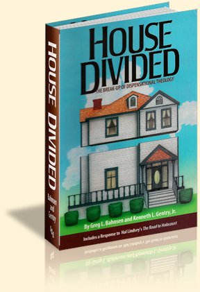 Обложка книги House Divided: The Break Up of Dispensational Theology
