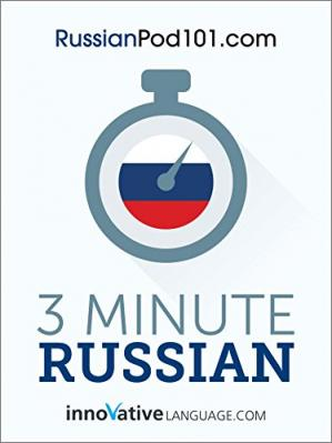 Book cover 3-Minute Russian